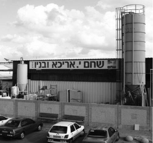 מפעלי שחם אריכא