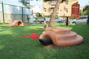 פארק רחוב הגלגל, רמת גן